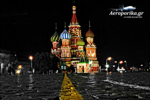Μόσχα Αεροπορικά