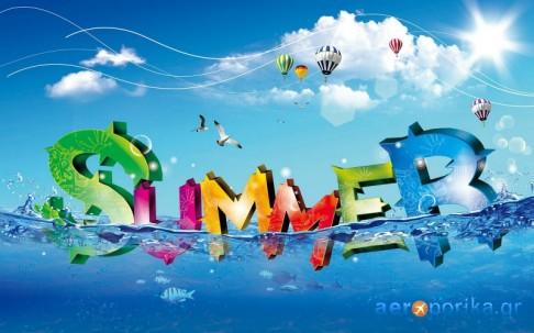 Summer - Aeroporika.gr