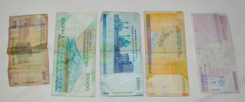 χρηματα, ιραν