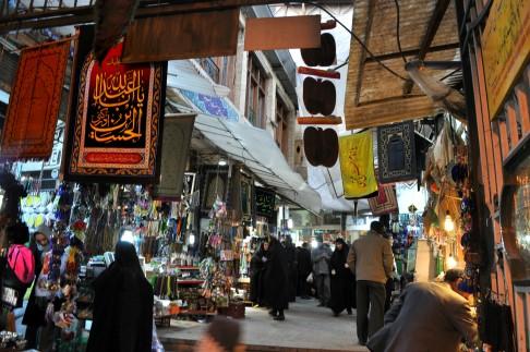 Παζαρι, Τεχερανη