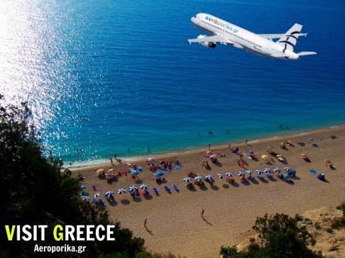 Visit-Greece-Aeroporika