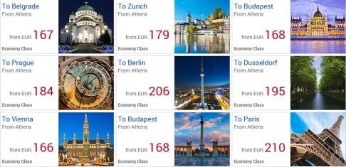 Air-Serbia-Προσφορές
