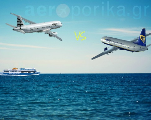 Aegean-vs-Ryanair-vs-Ferry